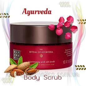 """Rituals. Скраб для тіла """"Ayurveda body scrub.300g . Виробництво-Нідерланди"""