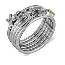 Серебряное кольцо с куб. циркониями, размер 16.5 (042509)