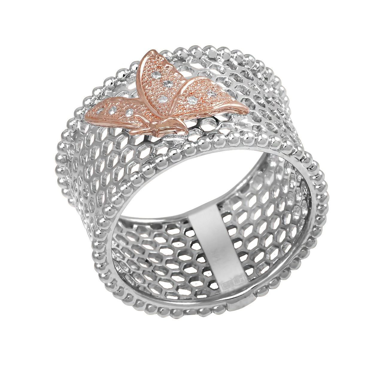 Золотое кольцо с бриллиантами, размер 16 (577440)
