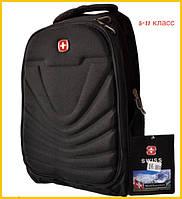 Школьный Рюкзак SwissGear (уменьшенная версия) 5-11 класс, Ортопедическая спинка, Выход под USB и наушники.