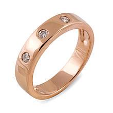 Золотое кольцо с бриллиантами, размер 17 (005031)