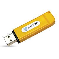 Электронный USB-ключ Автор SecureToken-337К Желтый  КОД: hub_GNWq14802