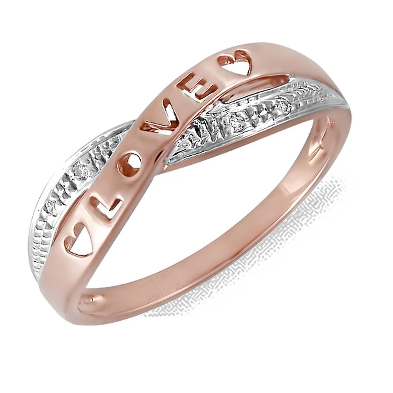 Золотое кольцо с бриллиантами, размер 17 (156333)