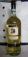 Вино белое Soave Serenissima (Соаве Серениссима) 1,5 л