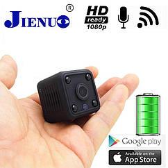 Беспроводная мини WiFi IP камера с батареей Jienuo-jn B001.AP Hotspot. Microshare.