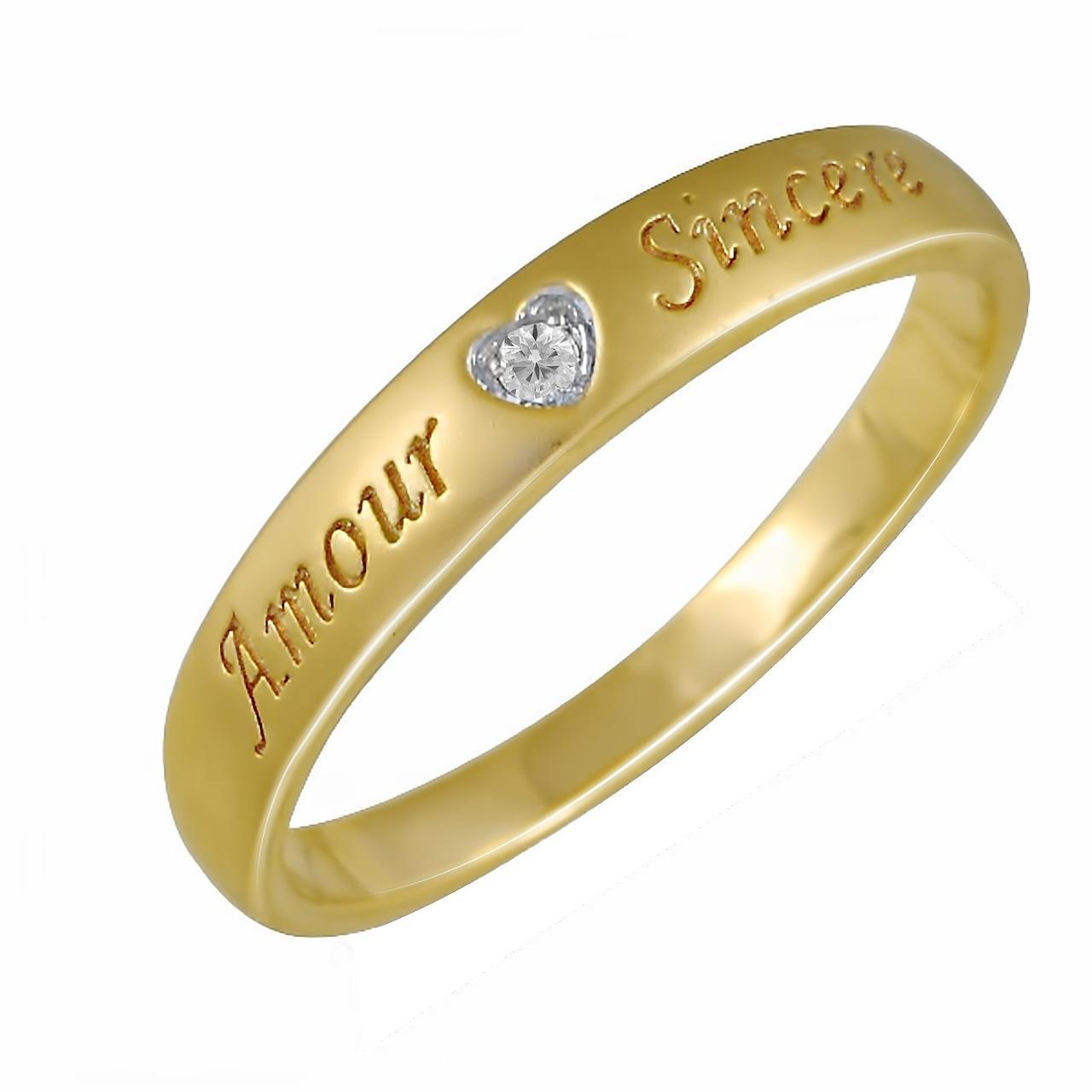 Золотое кольцо с бриллиантом, размер 16.5 (824275)