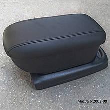 Підлокітник Armcik Стандарт для Mazda 6 2002-2008