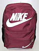 Городской рюкзак NIKE вишневый, фото 1