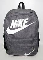 Городской рюкзак NIKE серый, фото 1