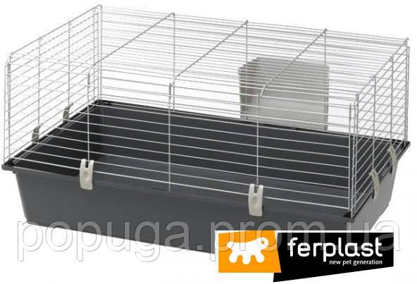 Клетка Ferplast Rabbit 100, для кроликов и морских свинок