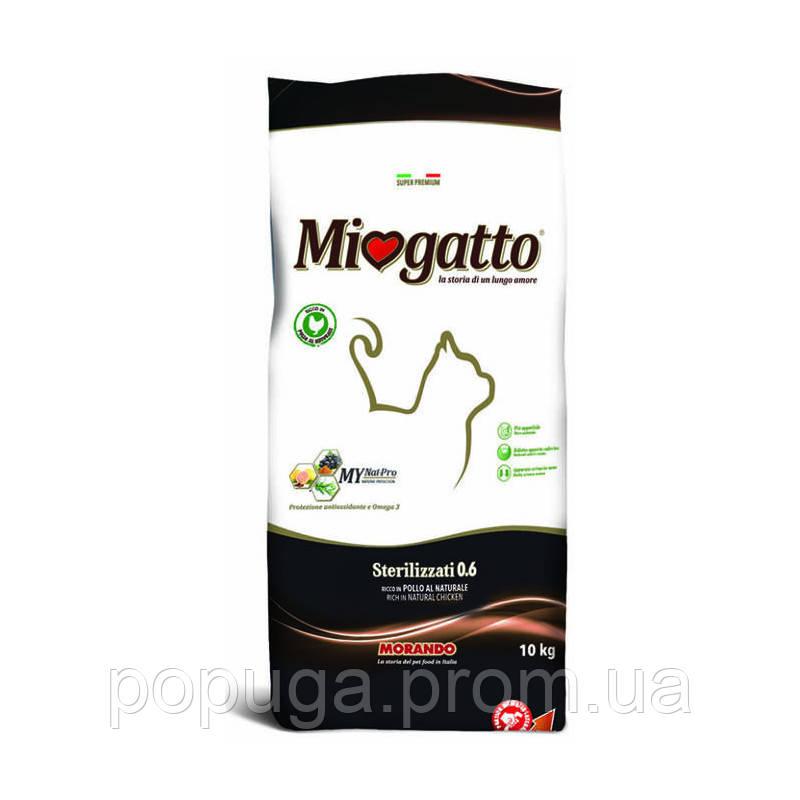 Miogatto Sterilizzati 0.6 корм для стерилизованных котов КУРИЦА, 1,5 кг