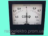 Фазометр  Ц-300,Д-300.