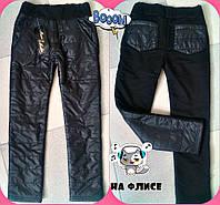 Детские теплые брюки для девочки т. плащевка на флисе / черные