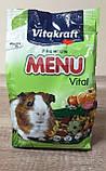 Vitakraft Menu Vital для морских свинок, 1 кг, фото 2