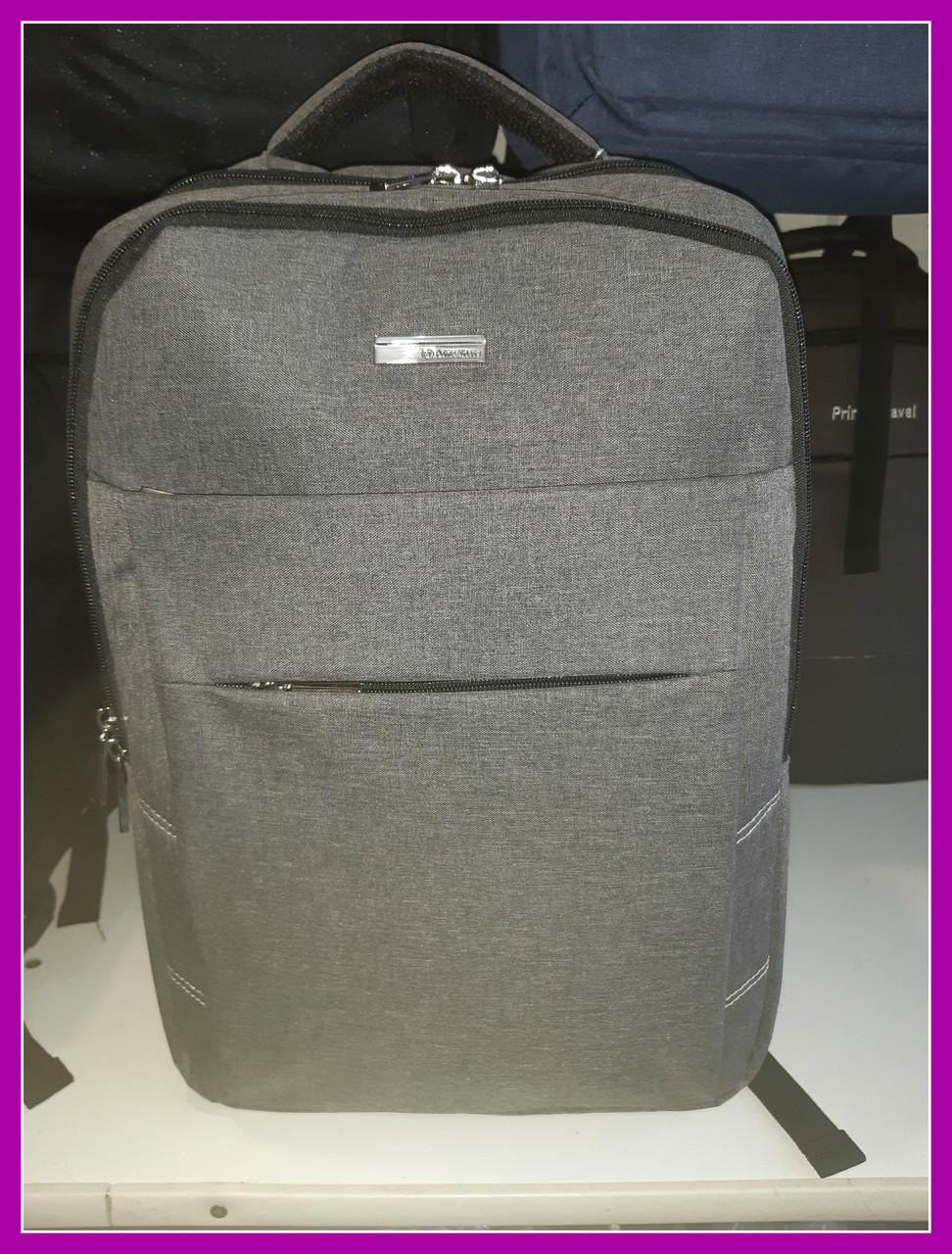 Школьный повседневный рюкзак Серый
