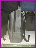 Школьный повседневный рюкзак Серый, фото 2