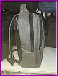 Школьный повседневный рюкзак Серый, фото 3