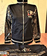 Детский спортивный костюм тройка для девочки Венгрия Пайетки на  3, 4, 5, 6, 7, 8, 9, 10, 11, 12  лет