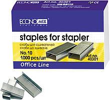 Скобы для степлера №10/5, Е40301, 1000шт. Economix
