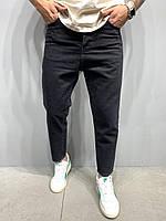Мужские джинсы бойфренд черные, свободные турецкие модные джинсы(весна, осень) Mom Jeans черный