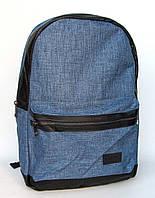 Рюкзак городской JUXILONG синий цвет, фото 1