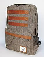 Рюкзак городской капучино, фото 1