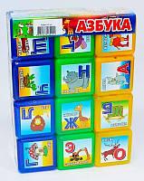 Кубики Азбука (рус.язык),12 шт,кубики азбука 06032,кубики 06032