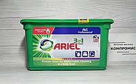Капсулы для стирки Ariel 35 шт. Color