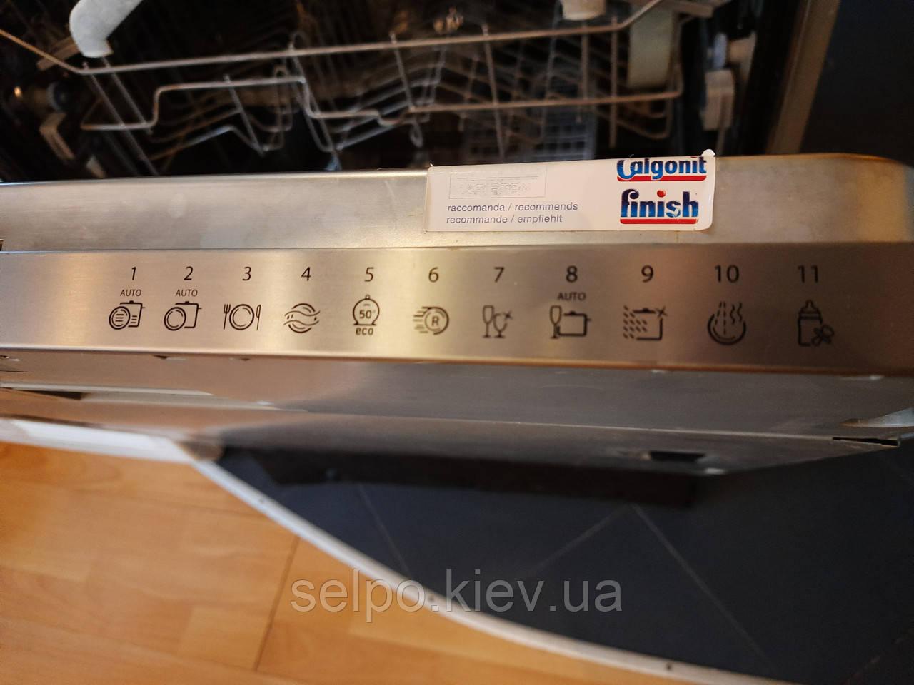 Посудомоечная машина полногабаритная 60см,встраиваемая ARISTON,с НОВЫМ 3