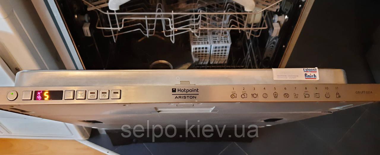 Посудомоечная машина полногабаритная 60см,встраиваемая ARISTON,с НОВЫМ 4