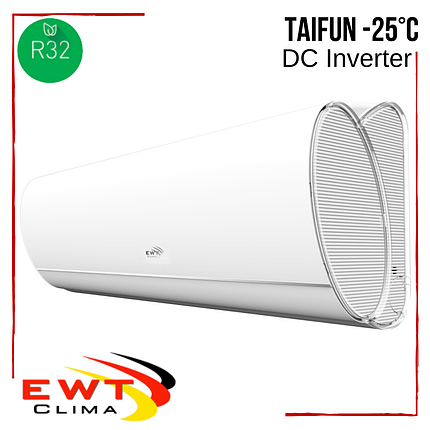 Кондиционер EWT Clima S-090SNI-HRFN8 Taifun DC Inverter -25°С инверторный класс А+++ до 25 м2, фото 2