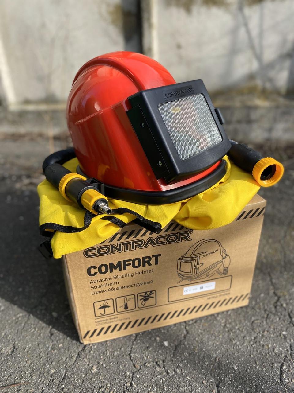 Шлем пескоструйщика профессиональный Comfort