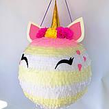 Пиньята единорог розовый пината бумажная для праздника Единорог Единорожек большой обхват 120 - 130 см, фото 9