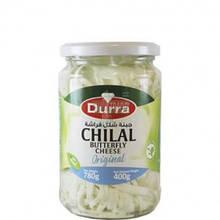 Сыр косичка Chilal 780 грамм