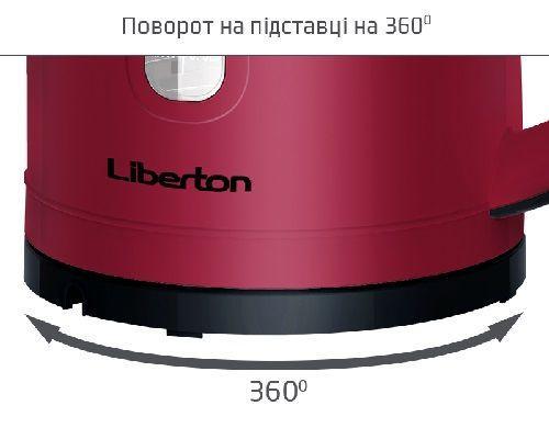 Чайник LIBERTON LEK-1702