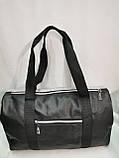 Женские сумка BALENCIAGA искусств кожа стильная только оптом, фото 6