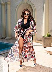 Парео модное БАТАЛ в расцветках 85363