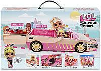 LOL Сюрприз! Автомобиль-купе с эксклюзивной куклой Оригинал, сюрпризом-бассейном и танцполом (565222E7C), фото 1