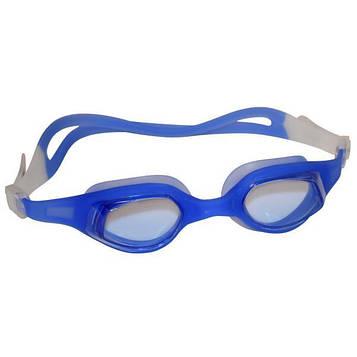 Очки взрослые для плавания, ныряния и бассейна взрослые. Цвет синий.