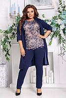 Костюм тройка кардиган + брюки +блузка с вышивкой в больших размерах
