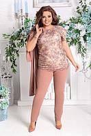 костюмы женские размеры 48-64