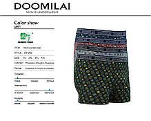 Мужские боксеры стрейчевые из бамбука «DOOMILAI» Арт.D-01262, фото 3