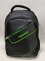 Рюкзак PONASOO green