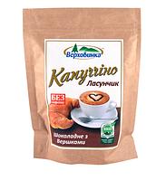 """Капуччино шоколадное Ласунчик """"Верховина"""", 150 г"""
