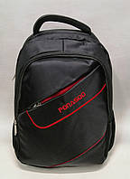 Рюкзак PONASOO red