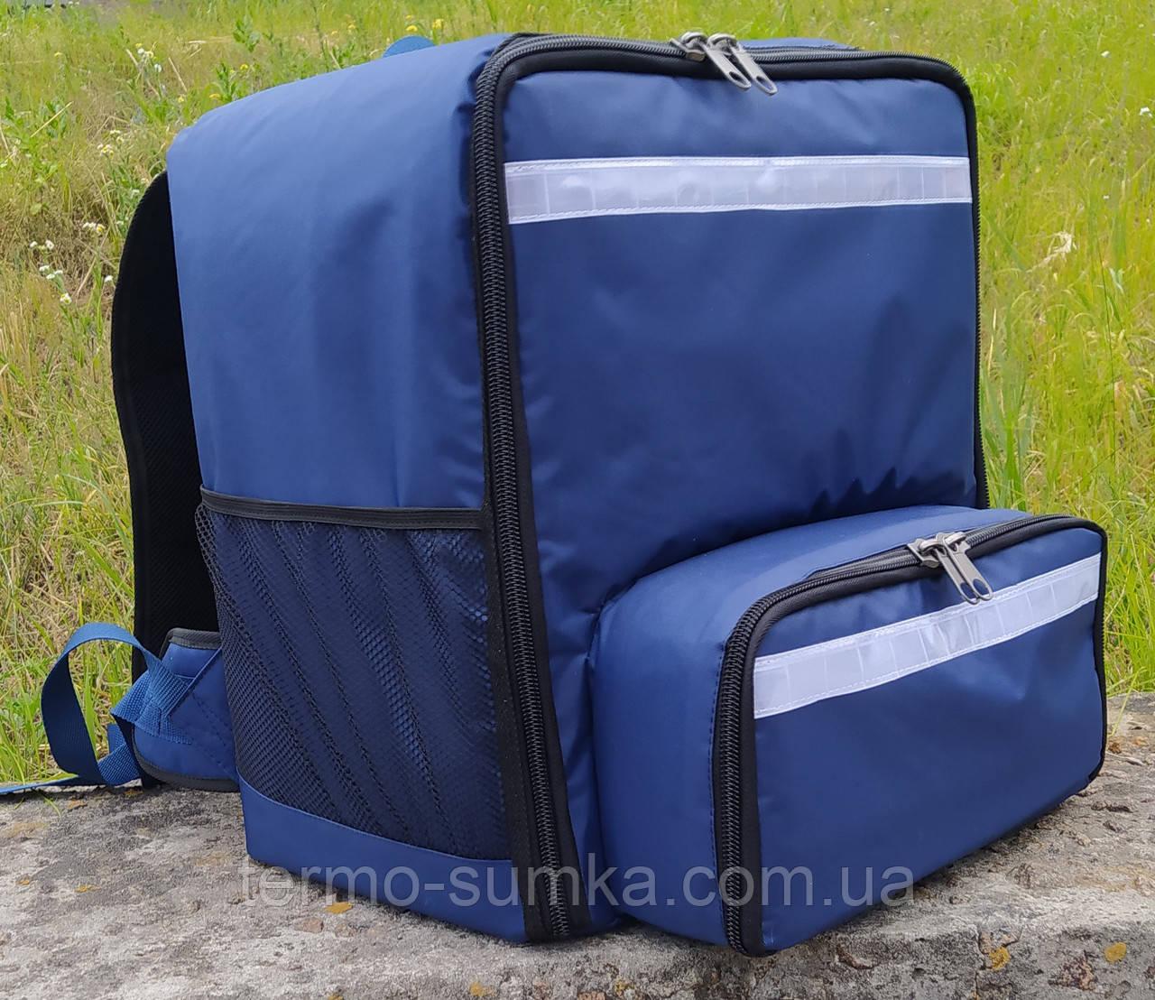 Рюкзак, термосумка для доставки їжі з відділенням для коробок на піцу 32*32 см