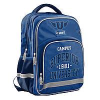 Рюкзак школьный SMART SM-04 Campus