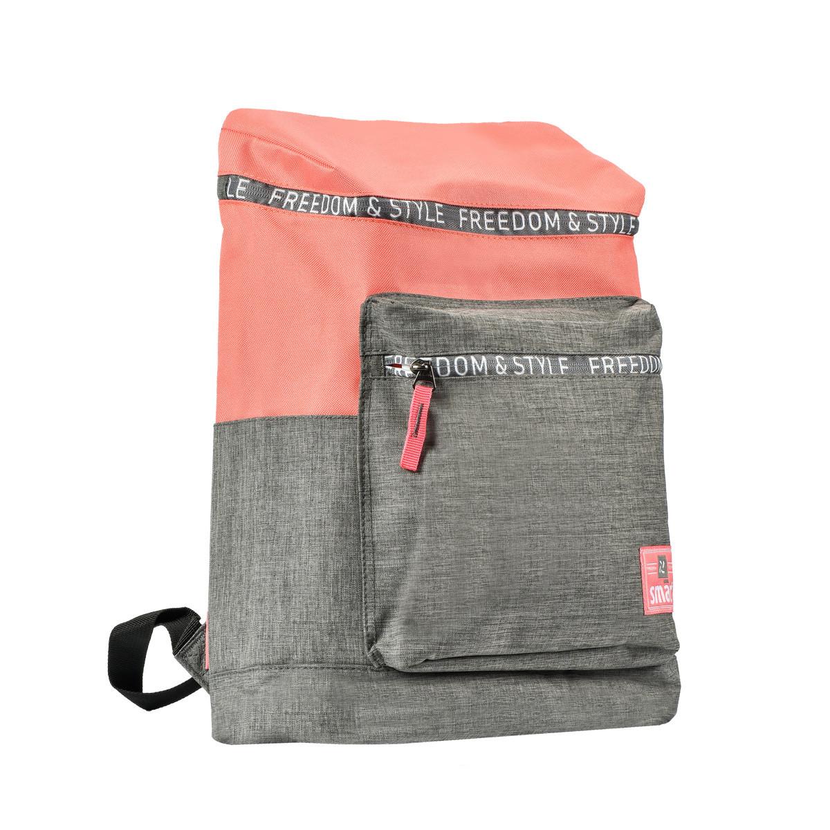 Рюкзак молодежный SMART TN-04 Lucas, серый/св.корал.