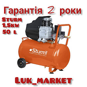 Воздушный компрессор Sturm AC93155 1.5 кВт 50л
