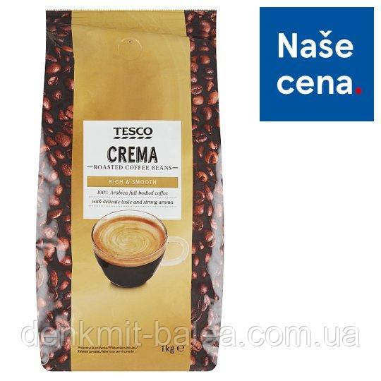 Кава в зернах Tesco Crema 100% Arabika 1 кг
